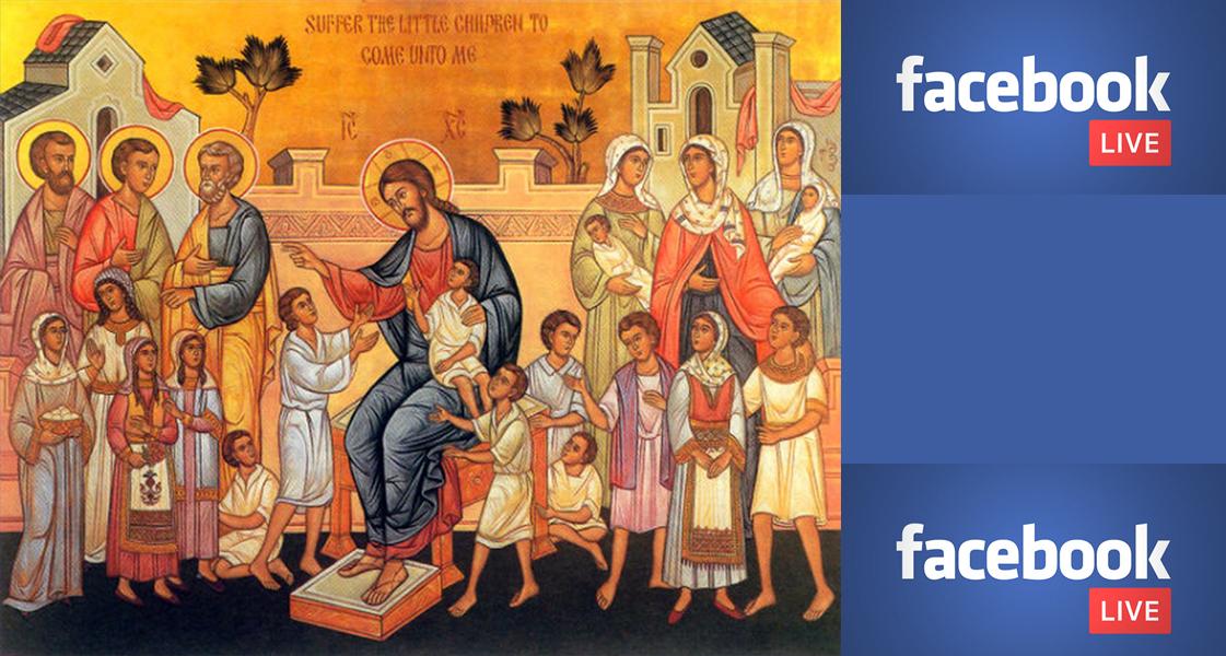 St Anna Kids online